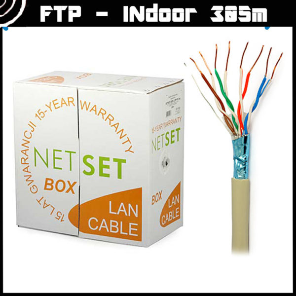 CAT 5e Shielded Cable: NETSET F/UTP 5e [305m], indoor 2