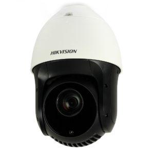 DS-2DE5220I-AE 2MP IP PTZ Camera Hikvision (20x optical zoom 4.7-94mm, IR up to 150m, PoE+)