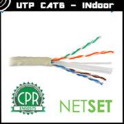 CAT 6 Cable: NETSET BOX U/UTP 6 (indoor) [1m] 2